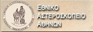 Ethniko ASteroskopeio Athens